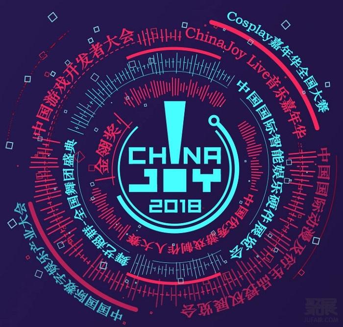 中国(上海)国际数码互动娱乐展览会
