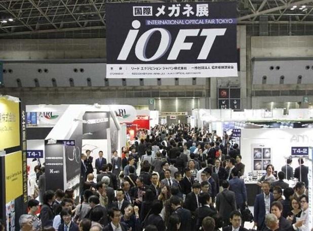 日本东京国际光学及眼镜展览会