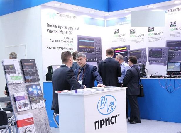 俄罗斯莫斯科国际消费电子展览会