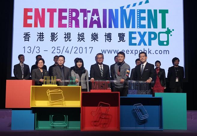 香港国际影视展