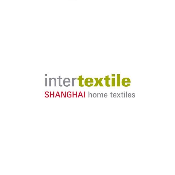 中国上海国际家用纺织品及辅料展览会秋冬