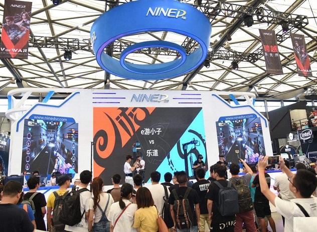 中国(上海)国际游戏游艺展览会