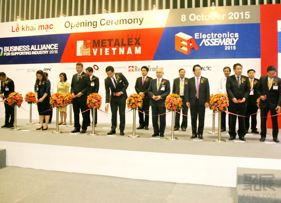 越南胡志明市国际焊接及金属加工机械展览会