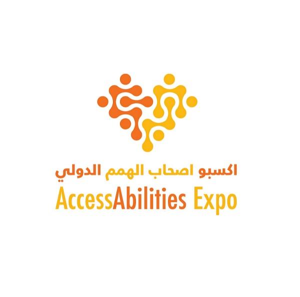 中东迪拜国际残疾人及老年人康复医疗护理设备用品博览会