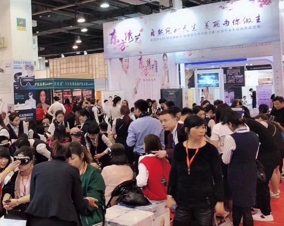 中国(杭州)国际夏季美容美发美体化妆品博览会