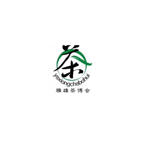 青岛国际春季茶产业博览会