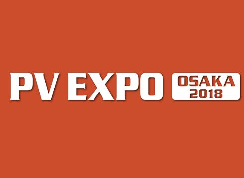 日本大阪国际光伏发电展览会