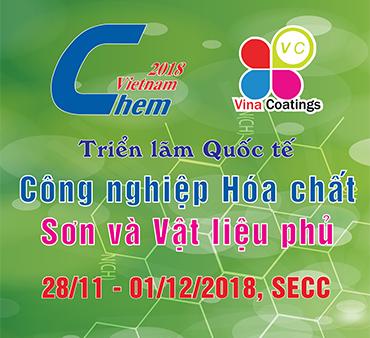 越南胡志明市国际化工展览会