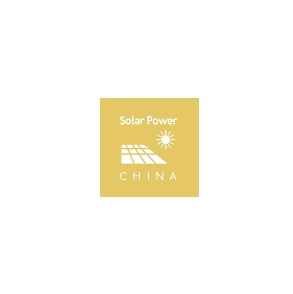 中国北京国际太阳能发电技术及应用展览会