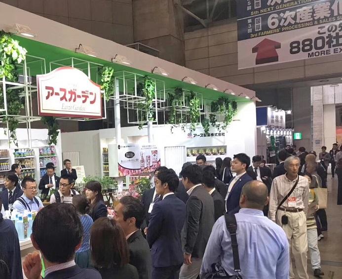 日本东京国际花卉展览会