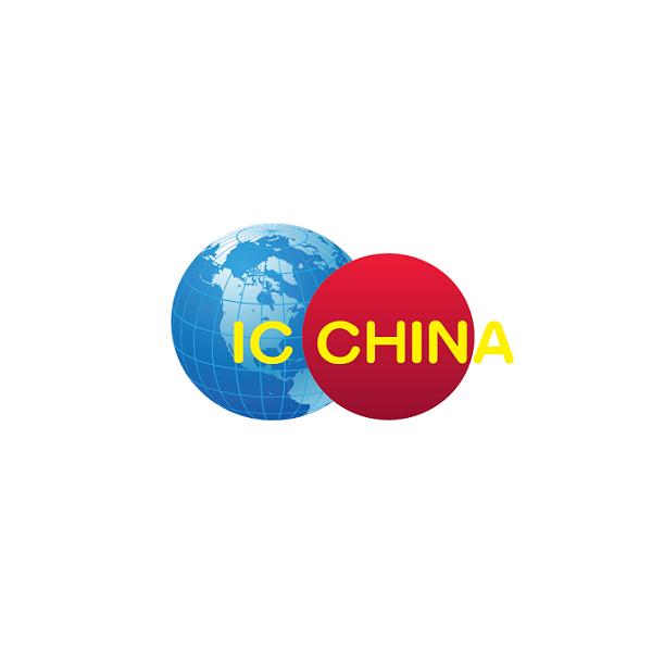中国(上海)国际半导体展览会