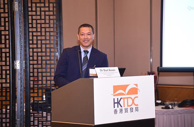 香港国际现代中医药及健康产品展览会