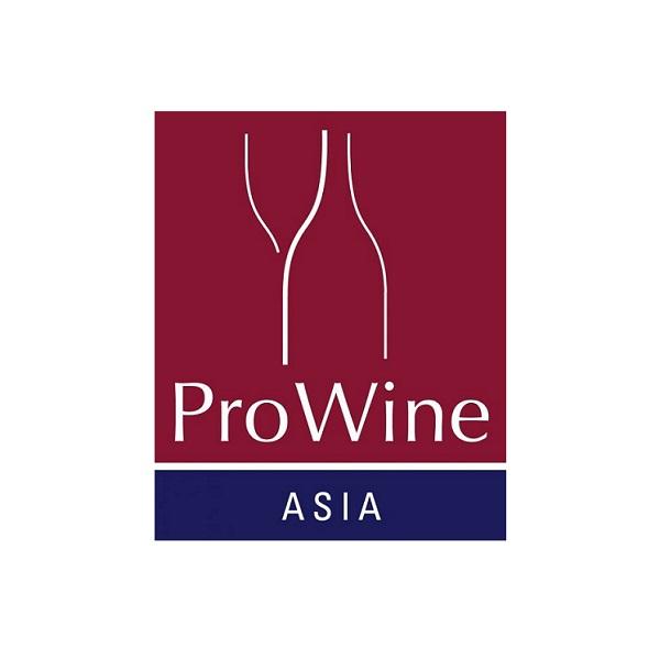 新加坡葡萄酒烈酒展览会