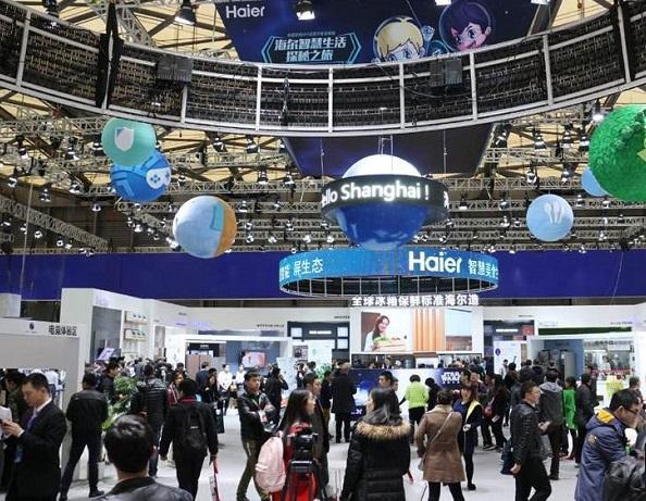 中国(上海)国际家电及消费电子展览会