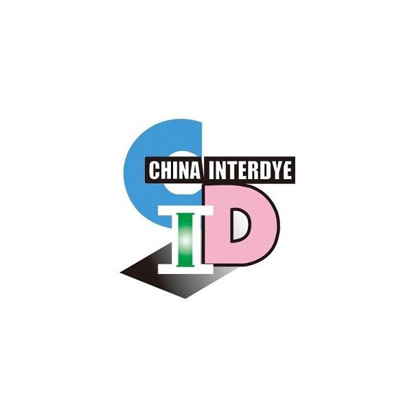 中国(上海)国际染料工业及有机颜料、纺织化学品展览会