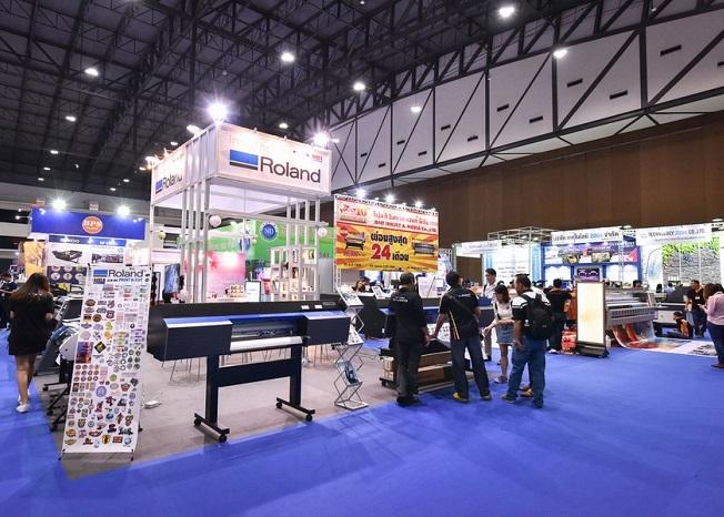 俄罗斯莫斯科国际印刷及广告展览会