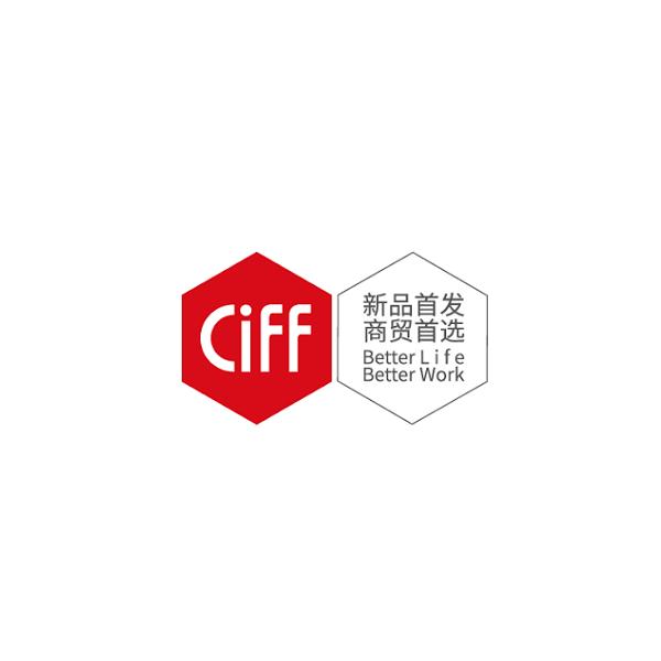 中国(广州)国际家具展览会