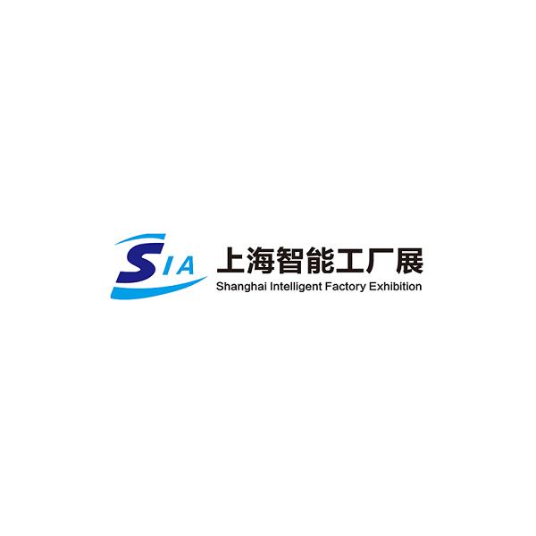 中国(上海)国际工业自动化及机器人展览会
