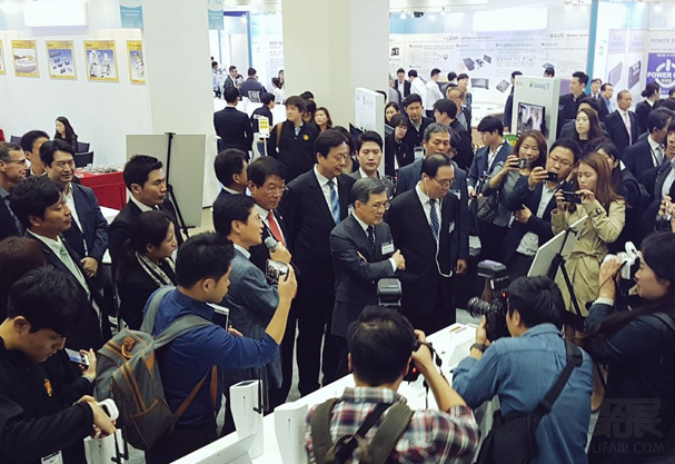 韩国首尔国际电子展览会