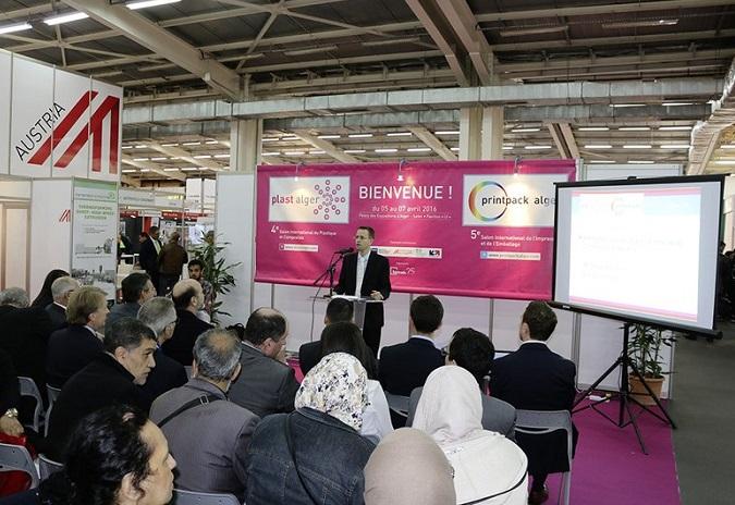 阿尔及利亚国际塑料橡胶工业展览会