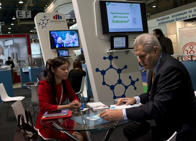 俄罗斯莫斯科国际制药原料及制药工业展览会