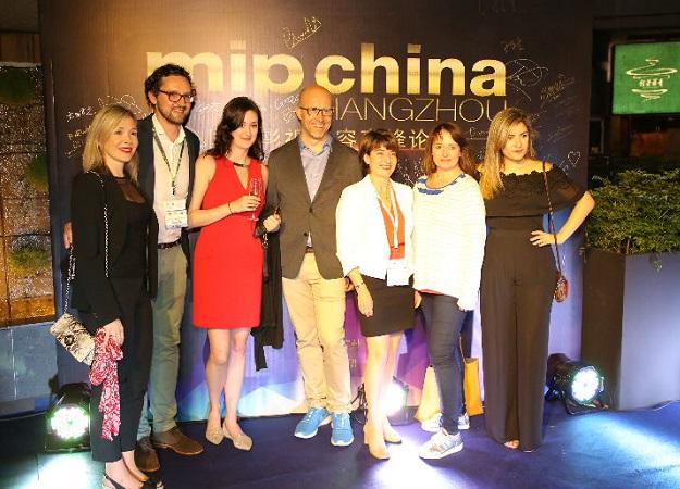中国(杭州)国际影视高峰论坛展览会