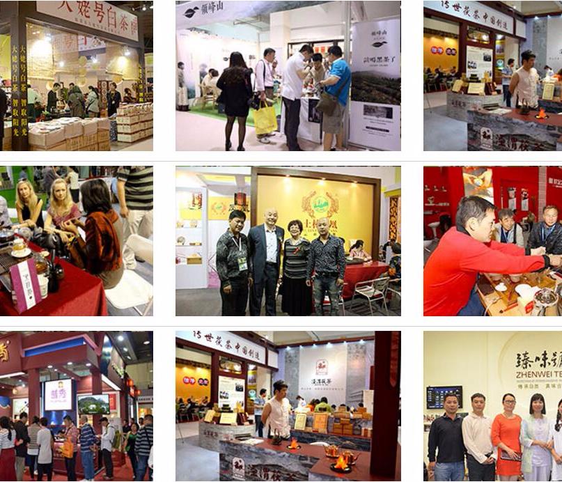 中国(上海)国际养生饮品展览会