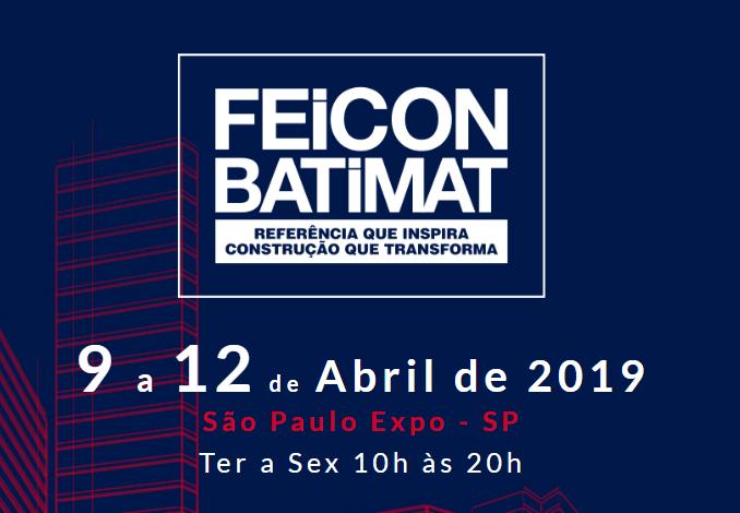 巴西圣保罗国际建材五金紧固件展览会