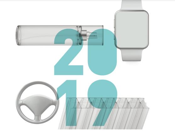 中国(广州)国际塑料橡胶工业展览会