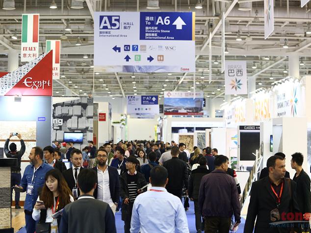 中国(厦门)国际石材展览会
