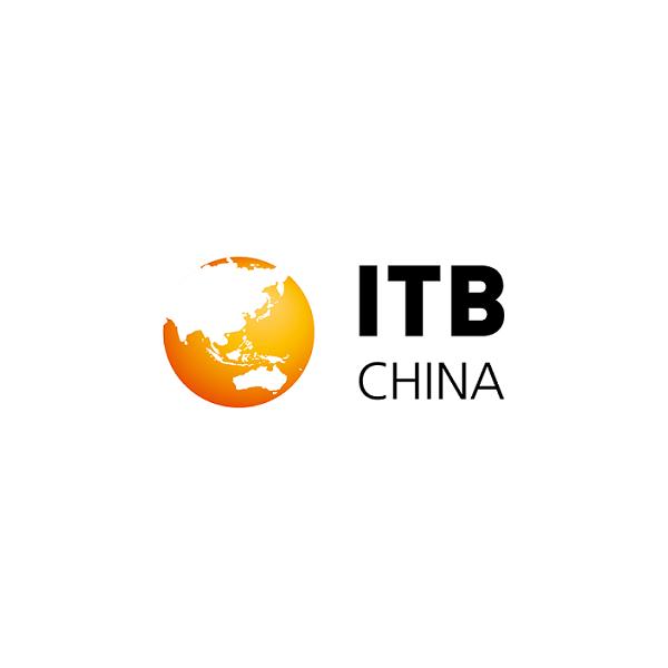 中国(上海)国际旅游展览会
