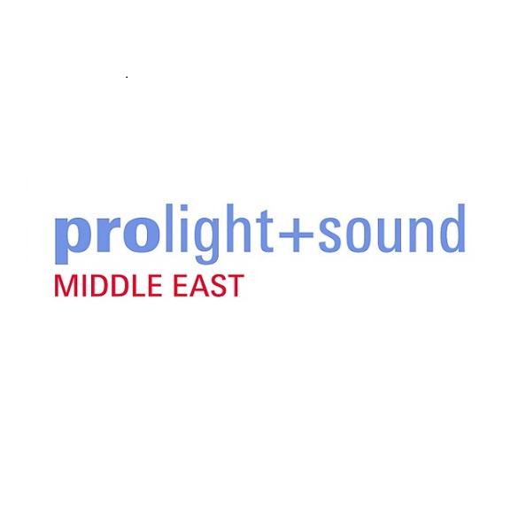 中东迪拜国际舞台灯光音响及乐器展览会