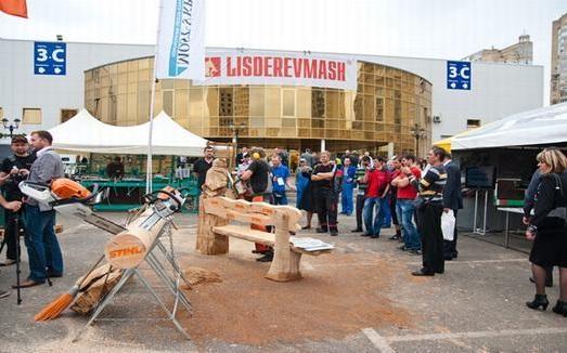 乌克兰基辅国际家具及木业机械展览会
