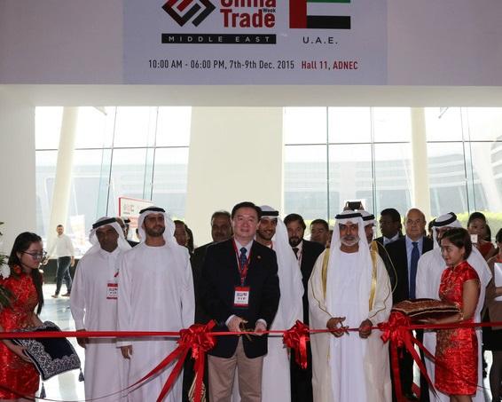 迪拜国际中国贸易博览会