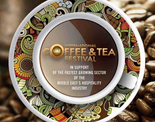 迪拜国际咖啡和茶展览会