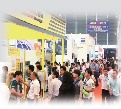 中国(上海)国际模具技术和设备展览会