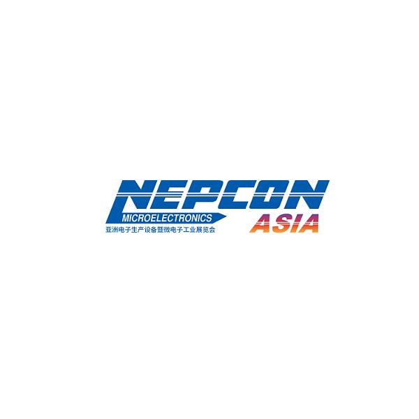 深圳亚洲电子生产设备暨微电子工业展览会