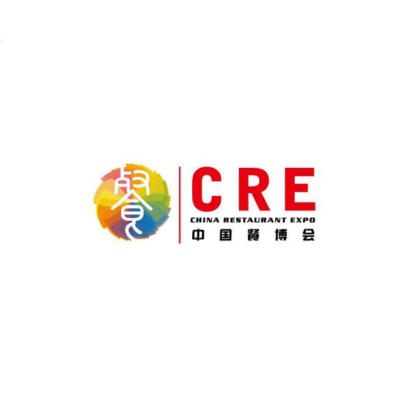 中国(广州)国际酒店餐饮业展览会