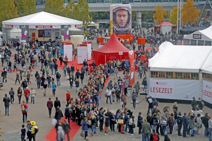 德国法兰克福国际图书展览会