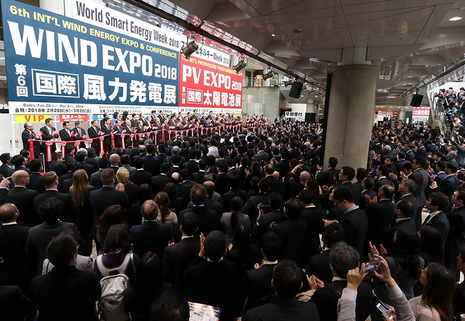 日本东京国际智能能源展览会