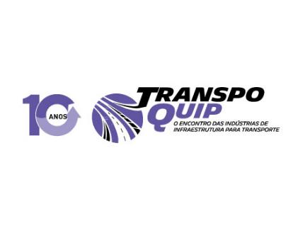巴西圣保罗国际交通运输设备技术展览会