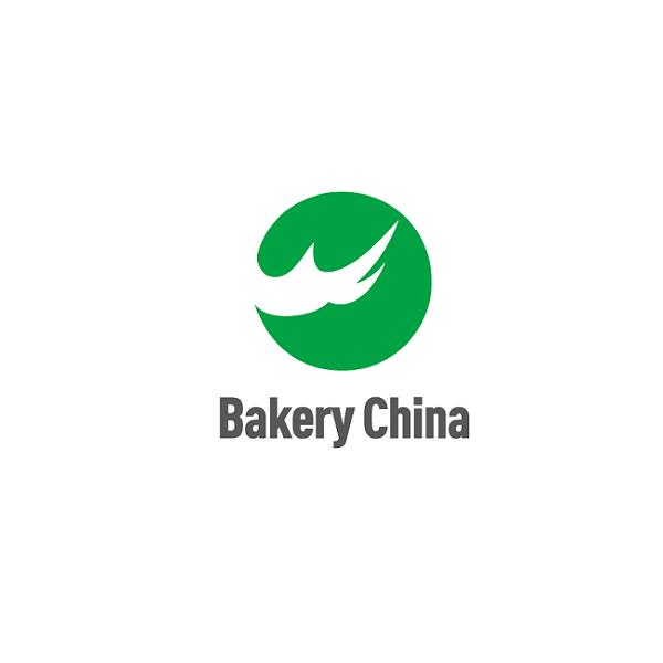 中国国际焙烤展览会秋季