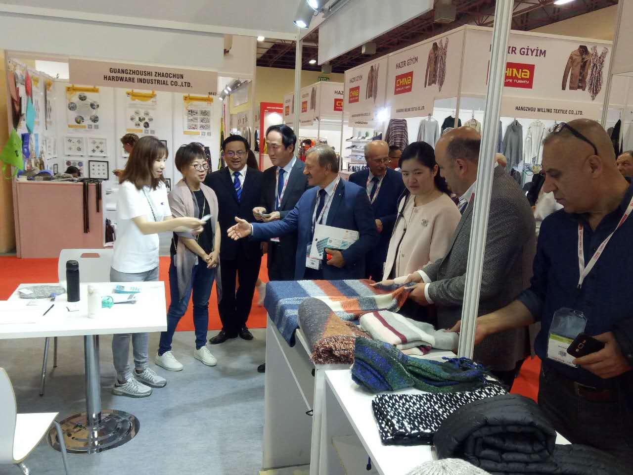 土耳其国际纺织展暨土耳其纺织面辅料展览会