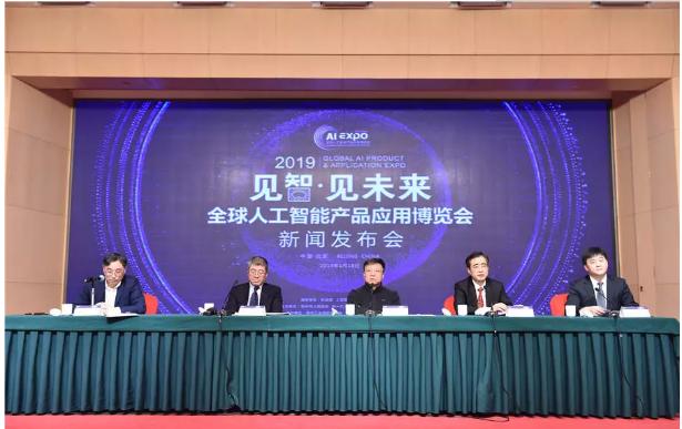 2019全球智博会将于5月在苏州举办