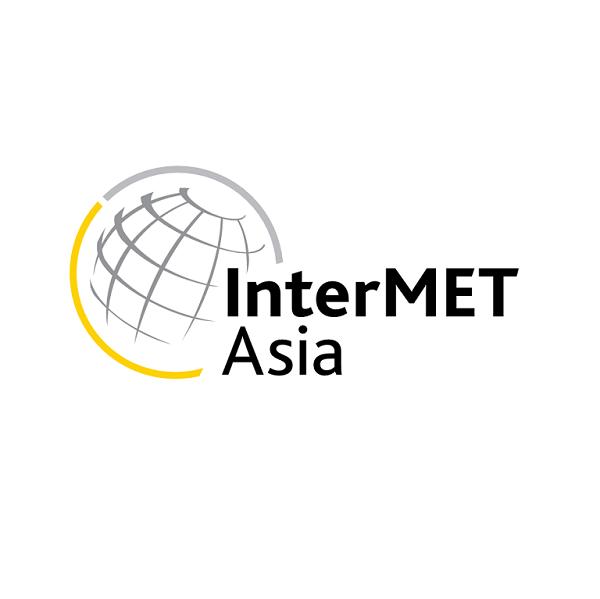新加坡国际气象水文科技展览会