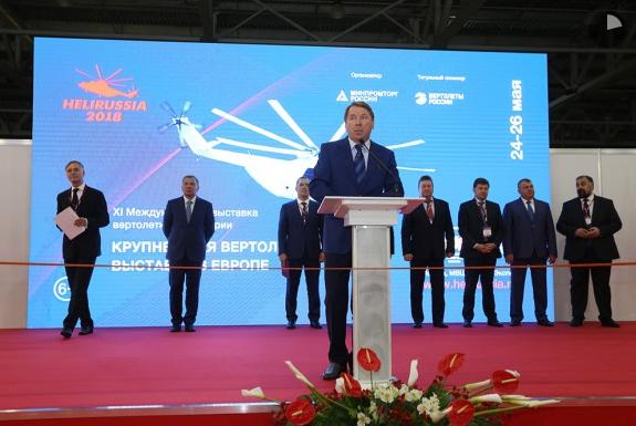 俄罗斯莫斯科国际直升机展览会