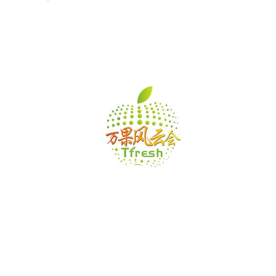 广州亚洲果蔬展览会
