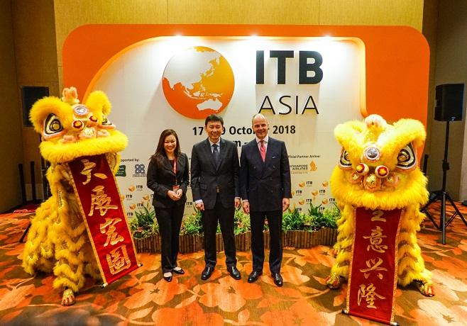 新加坡国际旅游展览会
