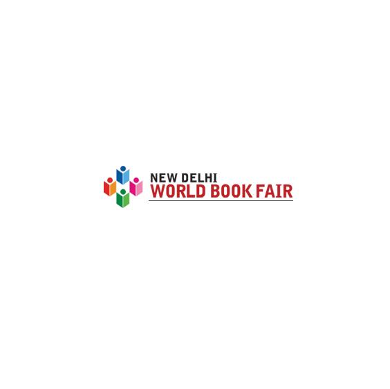 印度新德里国际书展览会