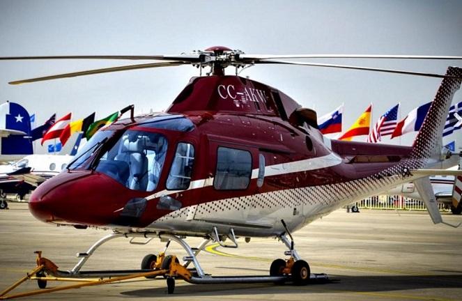 智利圣地亚哥国际航空展览会